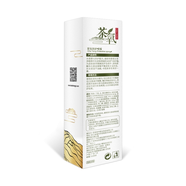 茶氧防护喷雾