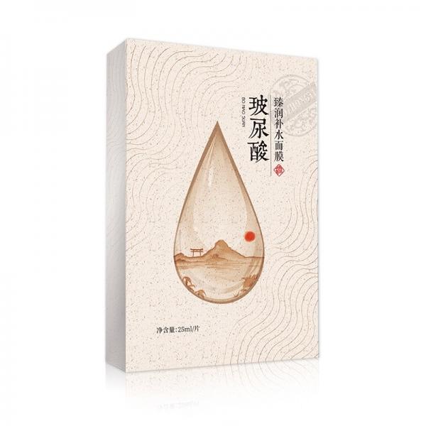 玻尿酸臻润补水面膜